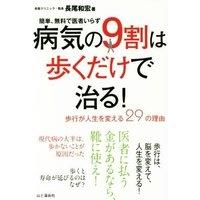 Bookoffonline_0017617142